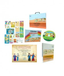 Veshunantam a E teacher kit