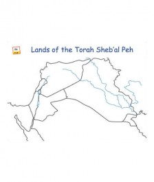 countries of torah shebeal pe